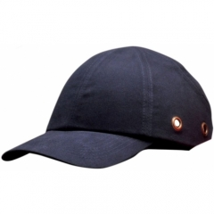 Portwest Protection Cap